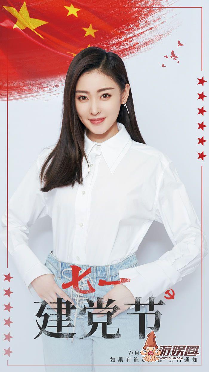 2019年7月张天爱官方行程图